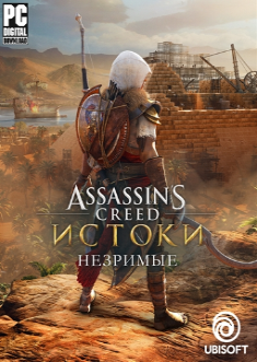 Купить Assassin's Creed Origins: The Hidden Ones