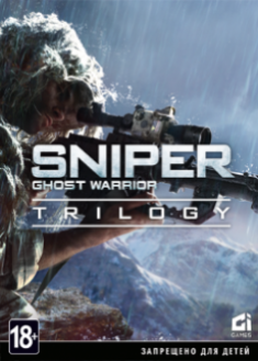 Купить Sniper: Ghost Warrior Trilogy