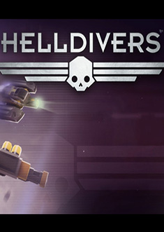 Купить HELLDIVERS Support Pack