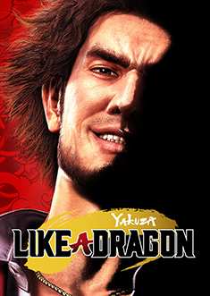 Купить Yakuza: Like a Dragon